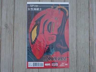 Edge of the Spider-Verse #5 Marvel 1st Print