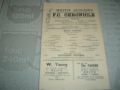 Beith Juniors v Saltcoats Victoria 4th March 1961 Vernon Trophy