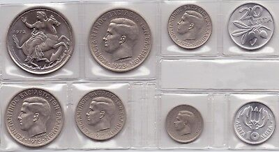 8 Coins Greece Second Series Set 1973 Greek Coins Of 21 April 1967