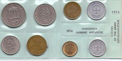 8 Coins Greece 1976 Coins Of The Greek Republican State