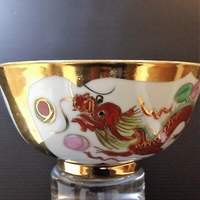 Stunning Single Oriental Rice Bowl - Gilt Dragons & Phoenix - Hand Painted