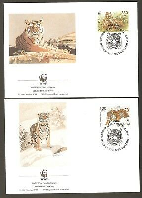 1993   RUSSIA   -   4 x WWF FIRST DAY COVERS  -  TIGER