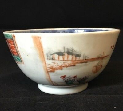 Antique Chinese c18th Famille Verte Qialong Qing Dynasty Porcelain Tea Bowl a/f