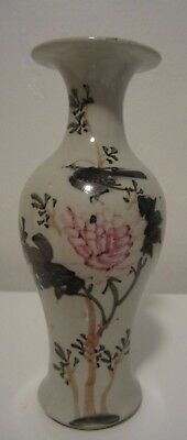 """Antique Chinese porcelain vase bird floral hand painted 8"""""""