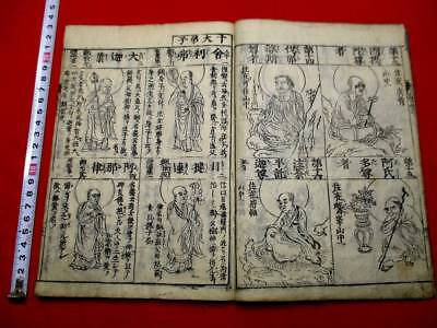 1-5 Buddhist image BUTSUZO4 Japanese Woodblock print BOOK