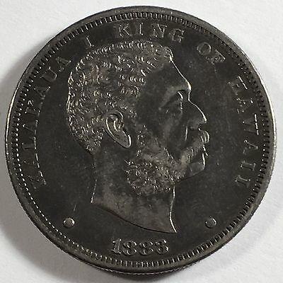 1883 Kingdom of Hawaii One Dollar Silver Coin Lightly Ciculated (S404)