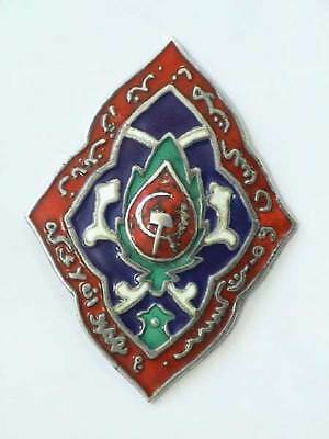 Bukhara Sign for Fighting against the Basmachi, the Revolution of 1920;