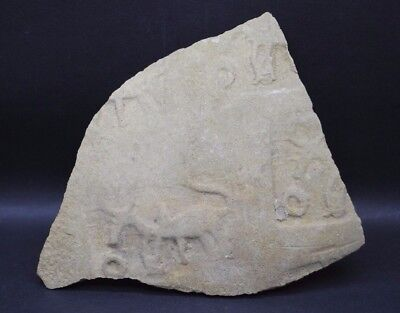 Rare late Bronze Age Amlash culture pottery shard with animals