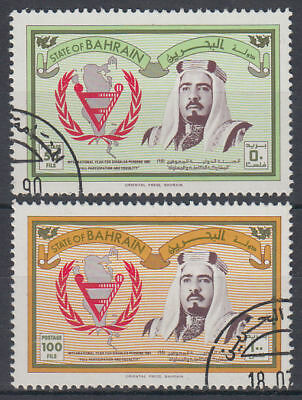 Bahrain 1981 Mi.306/07 fine used Behinderte Disabled Persons UNO [gb080]