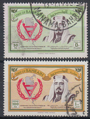 Bahrain 1981 Mi.306/07 fine used Behinderte Disabled Persons UNO [gb081]