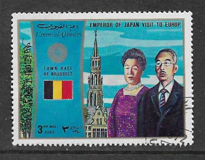 Umm Al Qiwain Postal Issue - Used Air Mail Stamp 72 - Emperor Of Japan To Europe