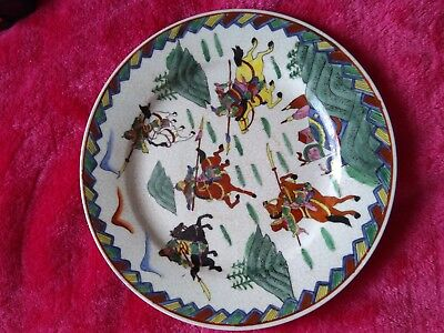 vintage porcelain chinese plate