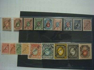china 1917 1st overprints with chinese denominations MNH