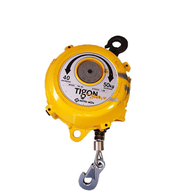 Tigon Spring Balance 40 - 50 KG Tool Balancer OH&S Lifting Assist