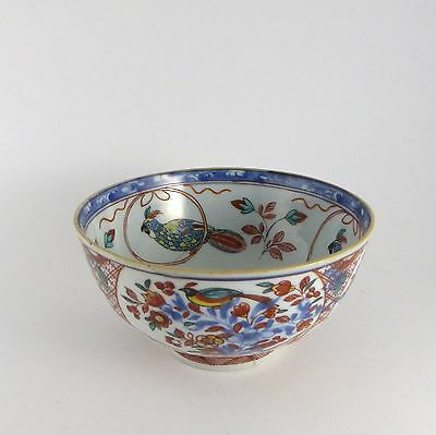 DUTCH AMSTERDAM BONT - CHINESE PORCELAIN - YONGZHENG / QIANLONG - 18th C.