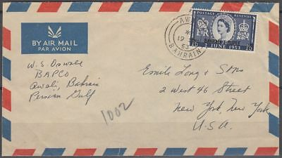 1953 BAHRAIN Cover to USA, Coronation of QEII Krönung, AWALI cds [bl0286]