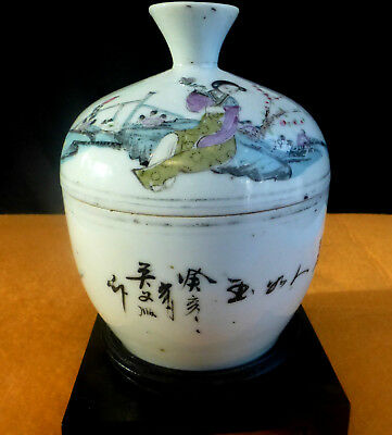 Vintage Chinese Republic Porcelain Tea Bowl 浅绛彩茶杯 Made by 吴义顺 in1923