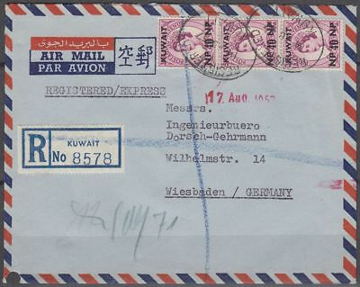 1957 Kuwait R-Cover to Germany, strip of 3 stamps 40np [bl0291]