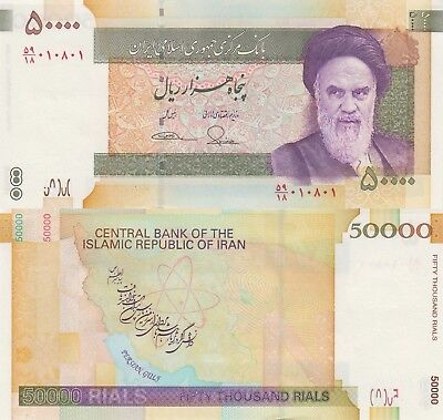 Iran 50000 Rials (ND/2011) - Map/Atomic Symbols/p149/Sig. 37 UNC
