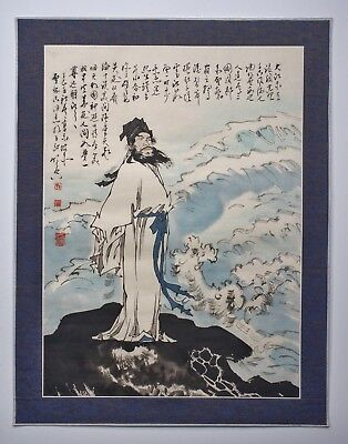 A Vintage Signed & Inscribed Chinese Watercolor Of Zhong Kui