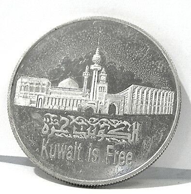 "EXACT COIN: ""Kuwait is Free"" - Liberation of Kuwait 1991  Silver Coin *"