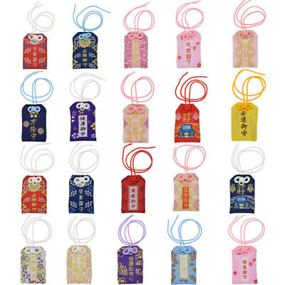 Japan Omamori Embroidery Good Fortune Love Safety Victory Luck Pendant Hot Party