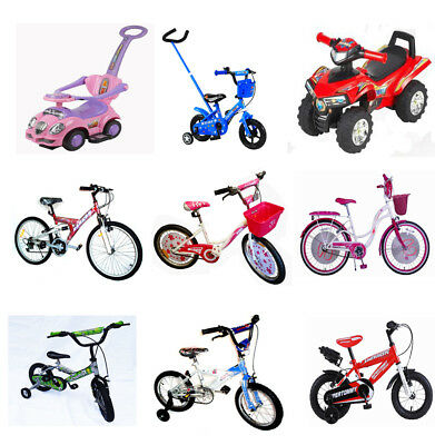 Aussie Baby Kids Bike Bicycle Cycling Tricycle Sport Christmas gift present