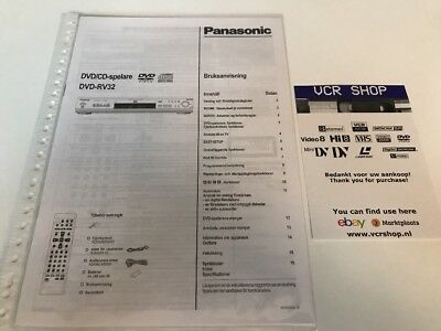 Manual: Panasonic DVD-RV32 - SE