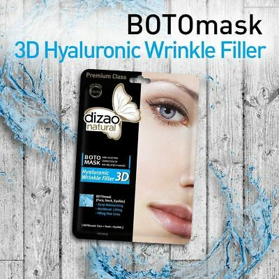 Dizao Natural Boto Mask Hyaluronic Wrinkle Filler 3D