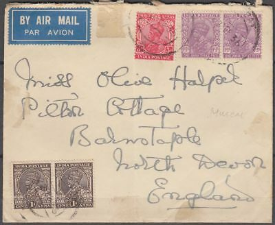 1936 MUSCAT/OMAN Cover to England [bl0300]