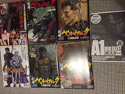 Young Animal #7 2017 + Berserk extras (5 mini-volumes + double-sided poster)