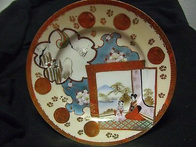 Oriental/Japanese/ Chinese Porcelain Plate Hand Painted  Geisha Girl Asian
