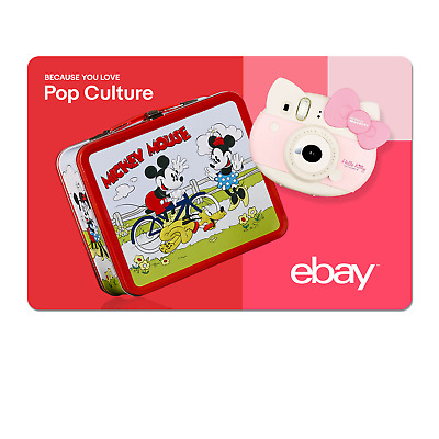 Because You Love Pop Culture  - eBay Digital Gift Card $15 to $200