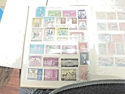 Afghanistan stamps