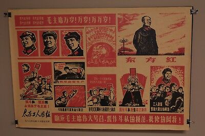 Vintage 1960's Communist Chinese Mao Cultural Revolution Propaganda Poster #3