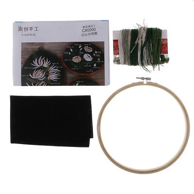 Embroidery Hoops Cross Stitch Hoop Ring Circle Needlecraft Kit w/ Cloth 20CM
