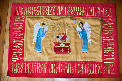 Chalice Covers  veils  Embroidered Red color, with the icon of Holy Lamb