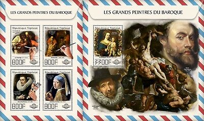 Z08 TG17510ab Togo 2017 Great painters of Baroque MNH Mint Set