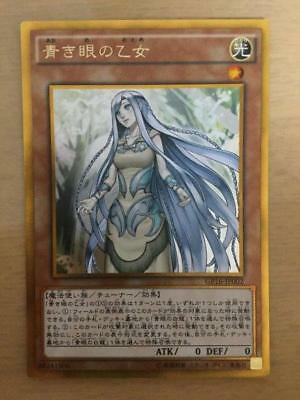 Yugioh Yu-Gi-Oh Card GP16-JP002 Maiden with Eyes of Blue Gold Rare