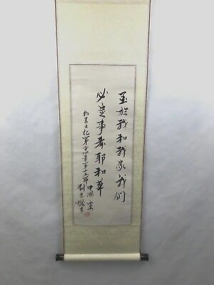 Scroll Calligraphy Hanging Art in Chinese Bible Verse Joshua 24:15 Asian