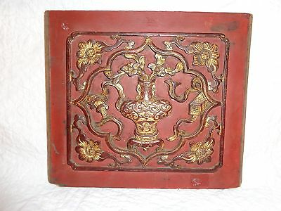 Antique Chinese Carved Relief Wood Architectural Salvage Panel, Urn Floral Motif