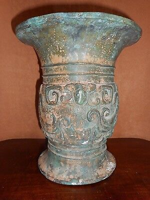 "A Chinese Archaic Bronze Vessel ""tsun"" Wine Beaker Presumably  Sung Dynasty"