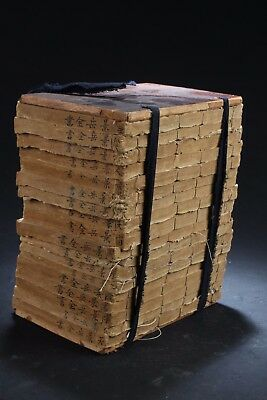 Antique Chinese Medicine Book Collection