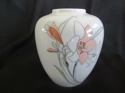 Vintage Japanese Yamaji Porcelain Vase /yamaji Exclusively For Hall Japan/lilly