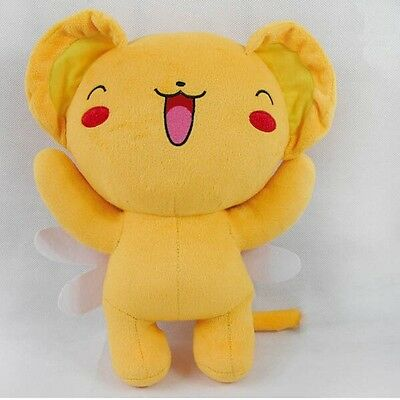 "Cosplay  6"" Anime Card Captor Sakura Kero Plush Toy Stuffed Doll Cute Kids Gift"
