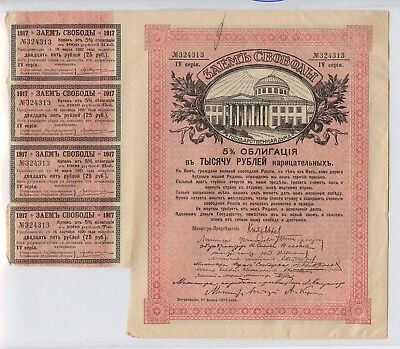1917 Russian Coupon Bond (#81) 4 Coupons Attached. Includes Copy of 1934 Paine,