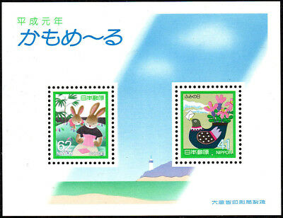 Japan 1834-1835 S/S, MNH. Letter Writing Day. Rabbits, Bird, 1989