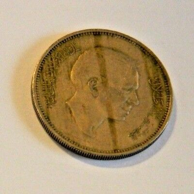 Vintage Collectible Silver Colored Coin From Jordan Fifty Fils   USED