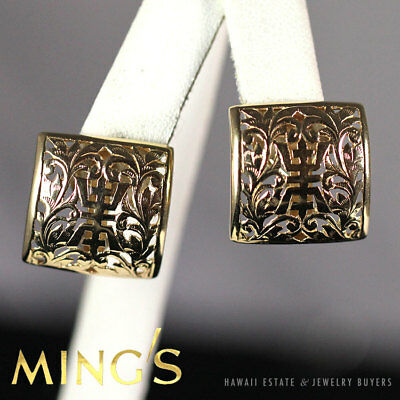 Ming's Hawaii Chinese Character 14K Yellow Gold Square Clip Earrings