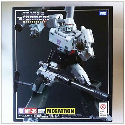 "Transformers Megatron MP-36 G1 Masterpiece  10"" Action Figure Takara Tomy"